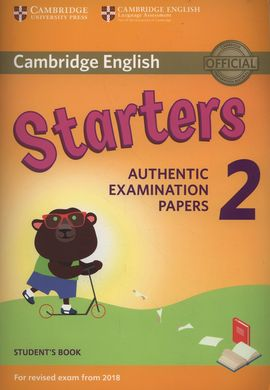 STARTERS 2 STUDENT'S BOOK (2018 EXAM)