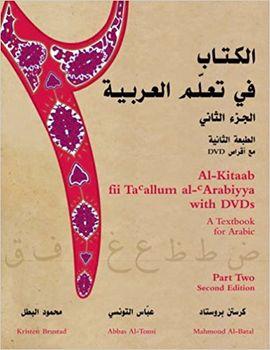 AL KITAAB FII TA ALLUMM AL ARABIYYA WITH DVD'S PART TWO