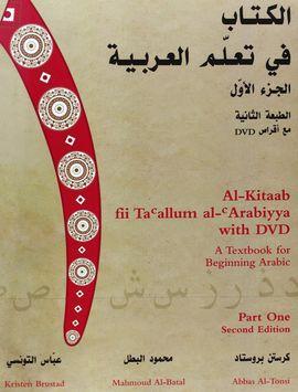 AL KITAAB FII TA ALLUM AL-ARABIYYA (+CD)