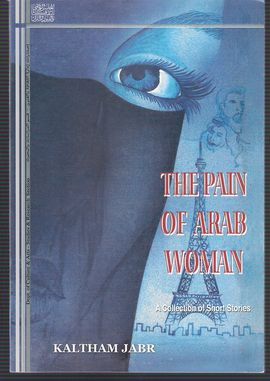 THE PAIN OF ARAB WOMAN
