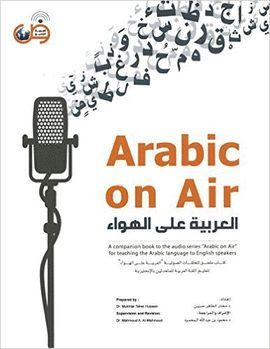 ARABIC ON AIR