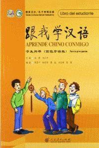 APRENDE CHINO CONMIGO PRINCIPIANTES LIBRO DEL ALUMNO