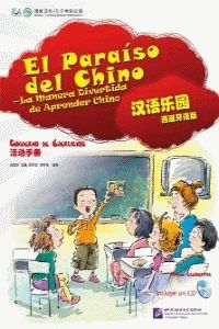 CHINESE PARADISE (SPANISH EDITION) - WORKBOOK