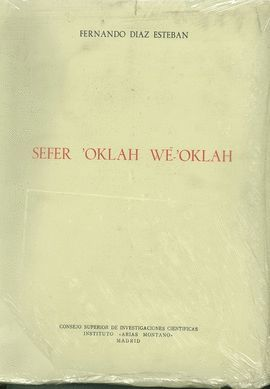 SEFER 'OKLAH WE-'OKLAH
