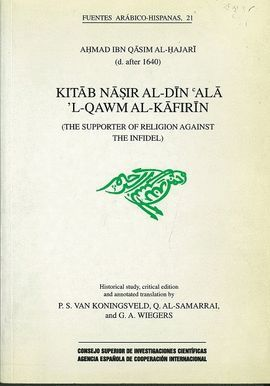KITAB NASIR AL-DIN ALA 'L-QAWM AL-KAFIRIN (THE SUPPORTER OF RELIGION AGAINST THE