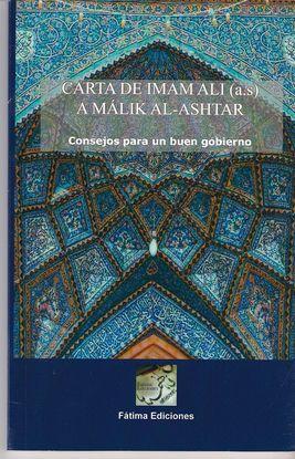 CARTA DE IMAM ALI A MÁLIK AL-ASHTAR