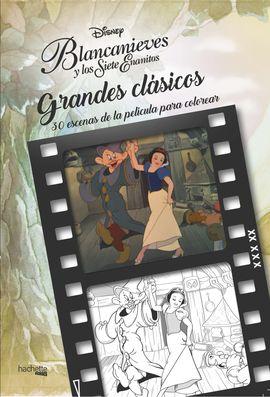 GRANDES CLÁSICOS DISNEY PARA COLOREAR-BLANCANIEVES Y LOS SIETE ENANITOS