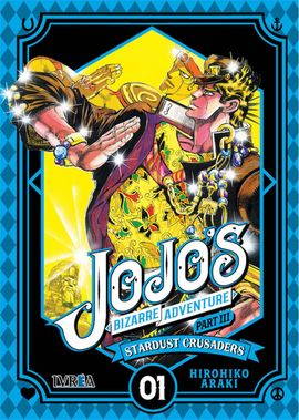 JOJO'S BIZARRE ADVENTURE 08 CRUSADERS 01