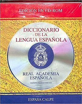 DICCIONARIO DE LA LENGUA ESPAÑOLA (SOLO LIBRITO) SIN CD