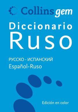 DICCIONARIO BÁSICO RUSO