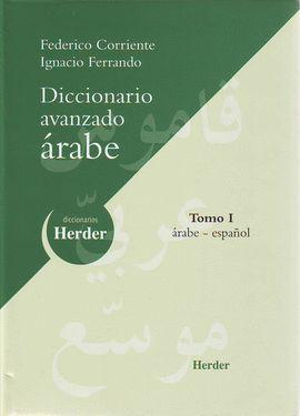 DICCIONARIO AVANZADO ÁRABE TOMO I ÁRABE - ESPAÑOL