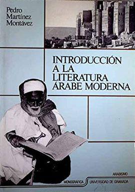 INTRODUCCIÓN A LA LITERATURA ÁRABE MODERNA