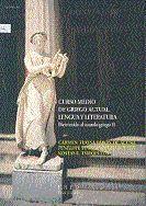 CURSO MEDIO DE GRIEGO ACTUAL. LENGUA Y LITERATURA. BIENVENIDO AL MUNDO GRIEGO II