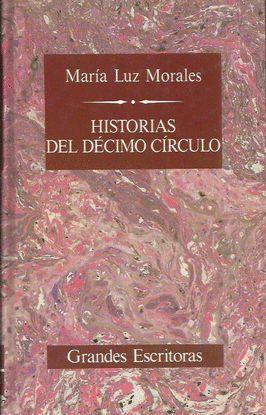HISTORIAS DEL DÉCIMO CÍRCULO