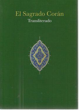 EL SAGRADO CORÁN TRANSLITERADO