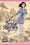 BRIDE STORIES 07