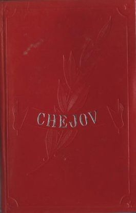 CHEJOV
