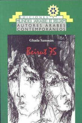 BEIRUT 75
