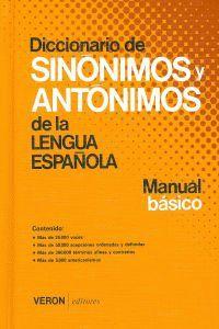 DICCIONARIO DE SINÓNIMOS Y ANTÓNIMOS DE LA LENGUA ESPAÑOLA