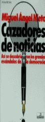 CAZADORES DE NOTICIAS