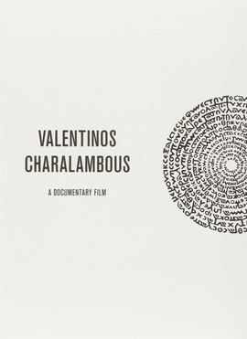 VALENTINOS CHARALAMBOUS A DOCUMENTARY FILM