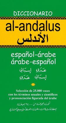 Dº AL-ANDALUS ARABE EPAÑOL / ESP-ARA