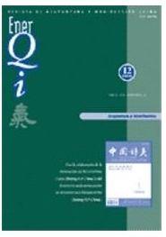 REVISTA DE ACUPUNTURA Y MOXIBUSTION CHINA, 4,  INVIERNO 1988