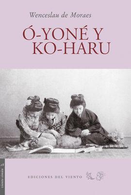 Ó-YONÉ Y KO-HARU