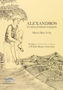 ALEXANDROS. TO HELLENIKON PAIDION