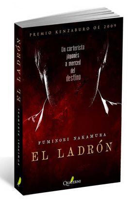 EL LADRÓN