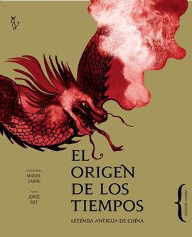 EL ORIGEN DE LOS TIEMPOS