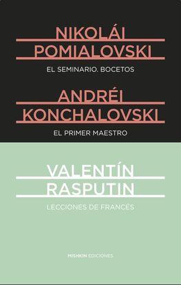 EL SEMINARIO - BOCETOS. EL PRIMER MAESTRO (DVD). LECCIONES DE FRANCÉS