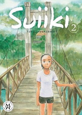 SUIIKI 2