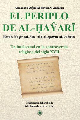 EL PERIPLO DE AL-HAYARI