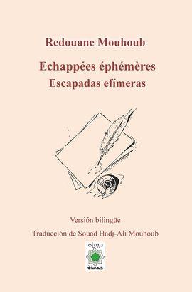 ECHAPPÉES ÉPHÉMÈRES. ESCAPADAS EFÍMERAS
