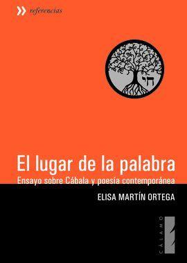 EL LUGAR DE LA PALABRA