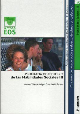 HABILIDADES SOCIALES III