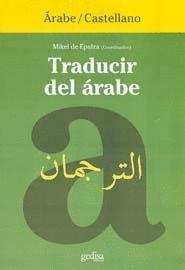 TRADUCIR DEL ÁRABE