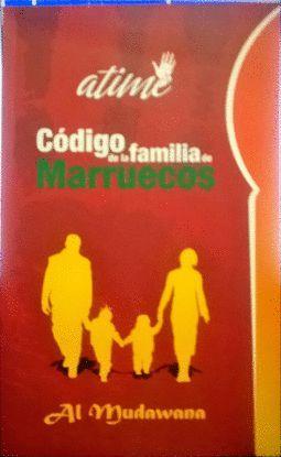 CÓDIGO DE LA FAMILIA DE MARRUECOS: AL MUDAWANA
