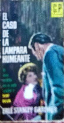 EL CASO DE LA LAMPARA HUMEANTE