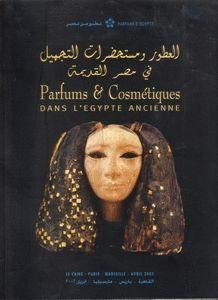PARFUMS & COSMETIQUES DANS L EGYPTE ANCIENNE