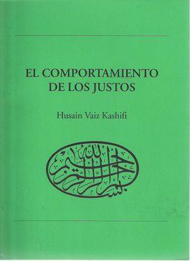 EL COMPORTAMIENTO DE LOS JUSTOS -