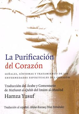 LA PURIFICACIÓN DEL CORAZÓN