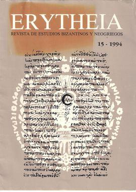 SOBRE MACEDONIA. ERYTHEIA, 15, 1994