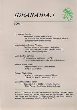 IDEARABIA. 1. 1996. PRINCIPALES FACTORES...IDEOLOGÍAS POLÍTICAS...PENSAMIENTO ÁRABE-ISLÁMICO/