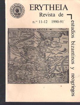 ERYTHEIA. NUMS. 11-12, 1990-91. SEPARATA. ANTAGONISMO, VECINDAD Y CONVIVENCIA. ELEMENTOS PARA UN ANÁLISIS DE LAS RELACIONES GRECOTURCAS
