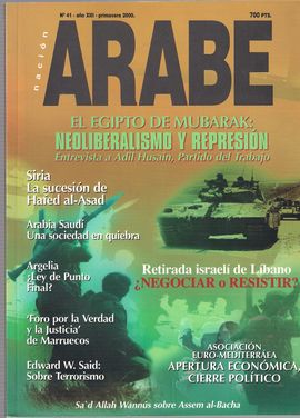 NACIÓN ÁRABE. AÑO XIII, NUM. 41, PRIMAVERA 2000. EL EGIPTO DE MUBARAK: NEOLIBERALISMO Y REPRESIÓN/ SIRIA: SUCESIÓN DE HAFED AL-ASAD/ ARGELIA ¿LEY PUNT