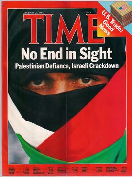 TIME. N. 4, JANUARY 25, 1988/ NO END IN SIGHT. PALESTINIAN DEFIANCE, ISRAELI CRACKDOWN