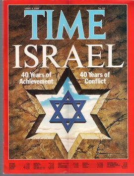 TIME. N. 14, APRIL 4, 1988/ ISRAEL. 40 YEARS OF ACHIEVEMENT. 40 YEARS OF CONFLICT/...