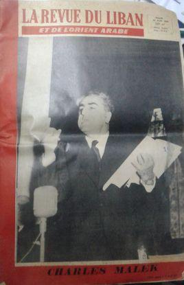 LA REVUE DU LIBAN ET DE L'ORIENT ARABE Nº 41. CHARLES MALEK